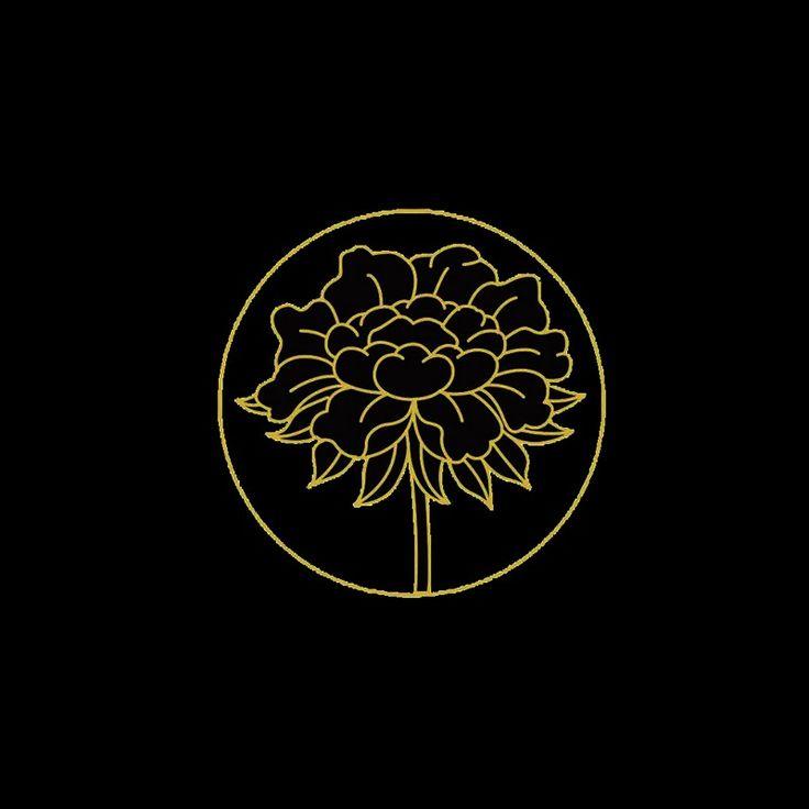 No Mud, No Lotus — Medium
