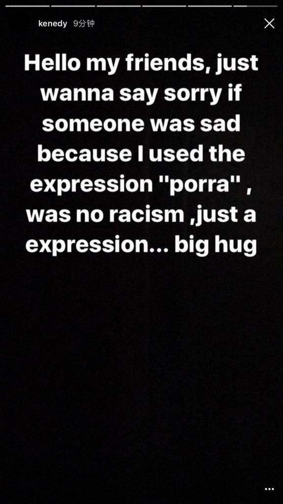 Kenedy apologises following his recent distasteful Instagram posts