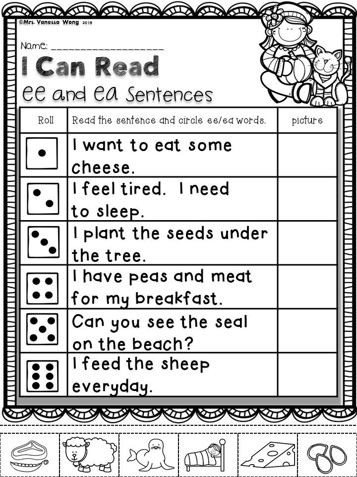 Fall Second Grade Worksheets And Activities. The Math And Language Arts  Resources Requires No Prep. Your S… Second Grade Math, Phonics Reading,  Phonics Activities