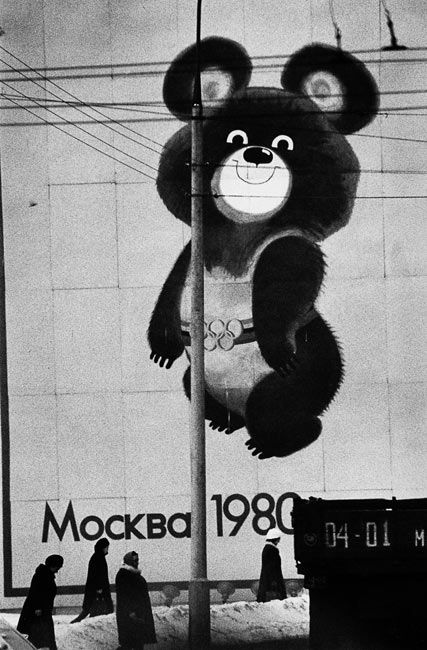 Moscow, 1980 | Photo by Marc Riboud