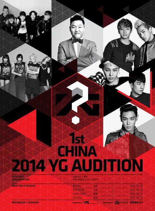 yg 콘서트 포스터 - Google 검색