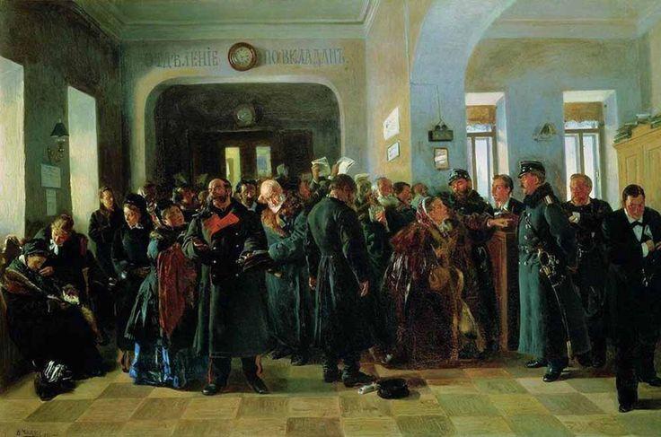 Крах банка» (1881) В.Е.Маковский
