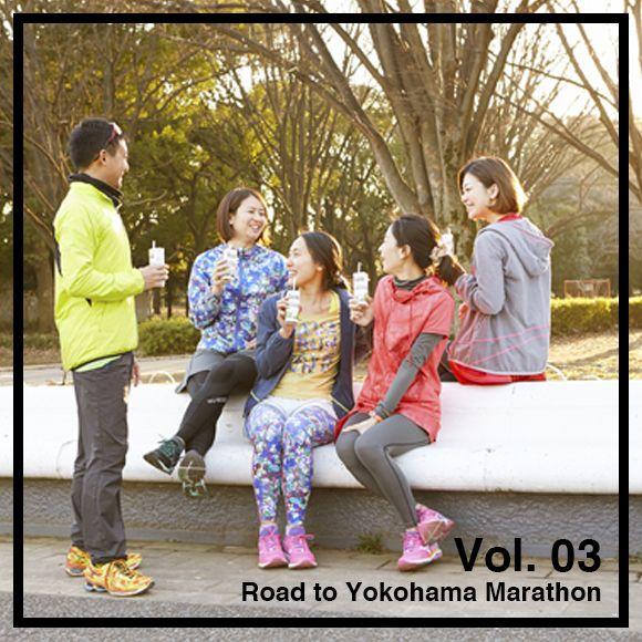 人生初のフルマラソン完走を目指し、練習を重ねている女性ランナーチーム「Team +me」。夕方に開催された定例練習会でトレーニングに励む彼女たちに密着した。