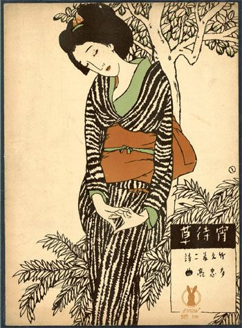 Takehisa Yumeji (1884-1934) - The Lavenberg Collection of Japanese Prints