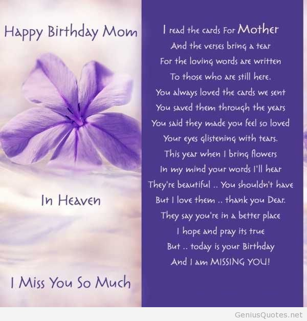 Best 25+ Mom Birthday Quotes Ideas On Pinterest
