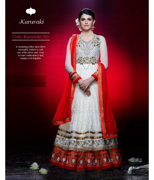 Shimmering Net Floor Length Anarkali Suit
