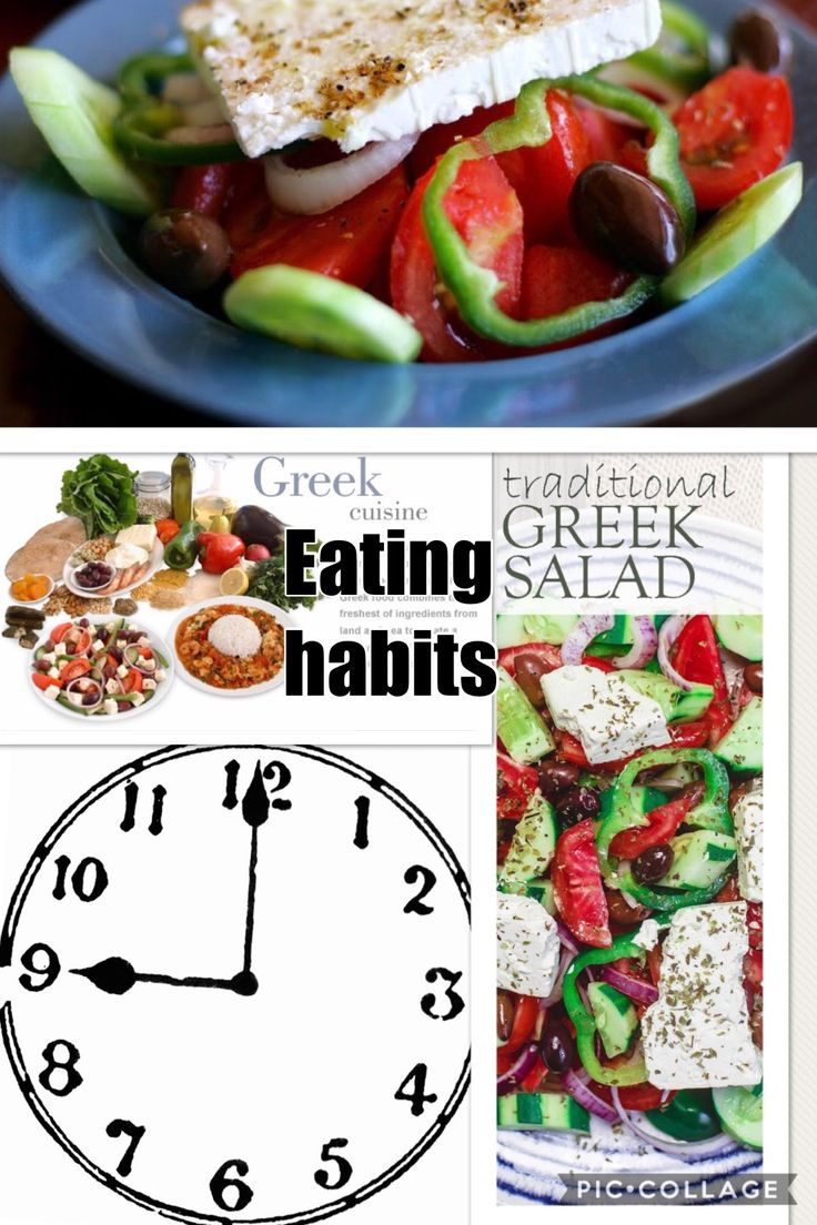 Greeks eat late in the evening around 9pm to 10pm. If they have something heavy for lunch they would have something lighter for dinner such as fruits with yogurt, sandwiches, or a salad.