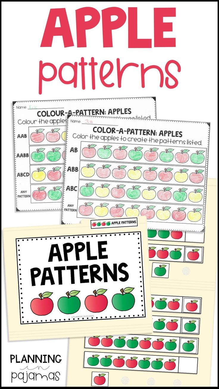 Apple Pattern Activities To Include In A Fall Autumn Theme 2 Worksheets Asking Students To Create 6 Different Pattern Worksheet Folder Games File Folder Games [ 1308 x 736 Pixel ]