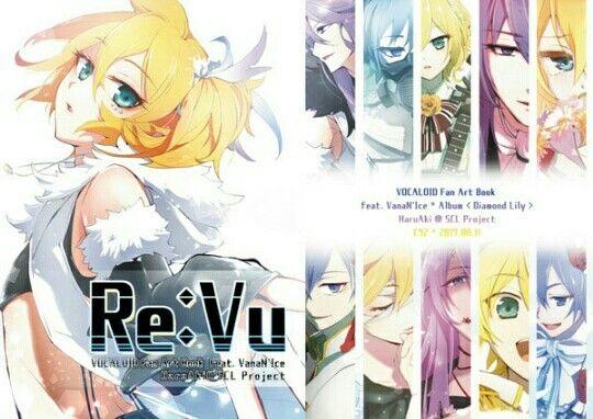 Re:Vu (C92)