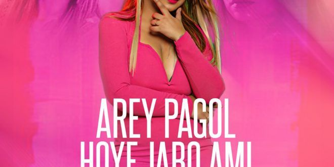 Arey Pagol Hoye Jabo Remix Dj Esha Download Now With Images Latest Bollywood Songs Dj Songs Remix