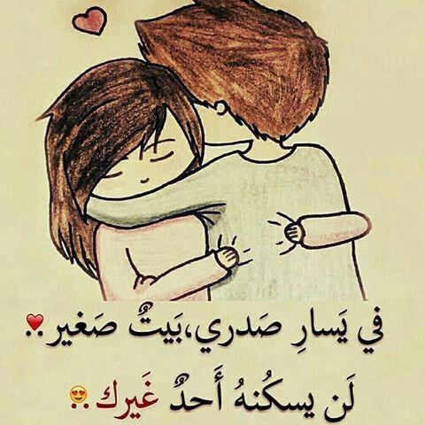 DesertRose,;,سكناك في قلبي,;,