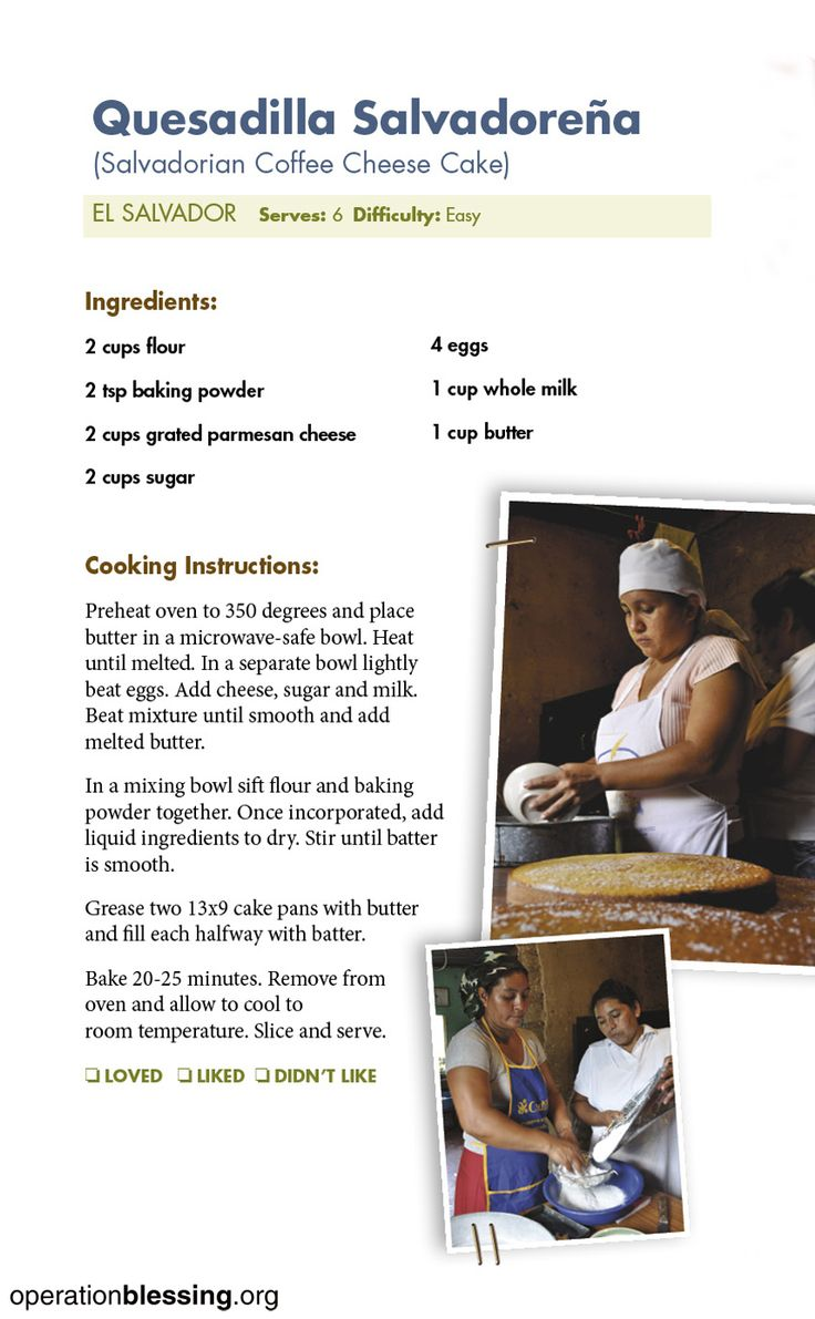 SALVADORIAN CHEESE COFFEE CAKE RECIPE (Quesadilla Salvadoreña): Surprise your guests with this easy coffee cake dessert recipe from El Salvador with a cheesy twist. Operation Blessing is pleased to bring humanitarian programs like microenterprise, community health, Zika relief and safe water to the people of El Salvador. Follow us for more great international recipes! #Blessthisfood
