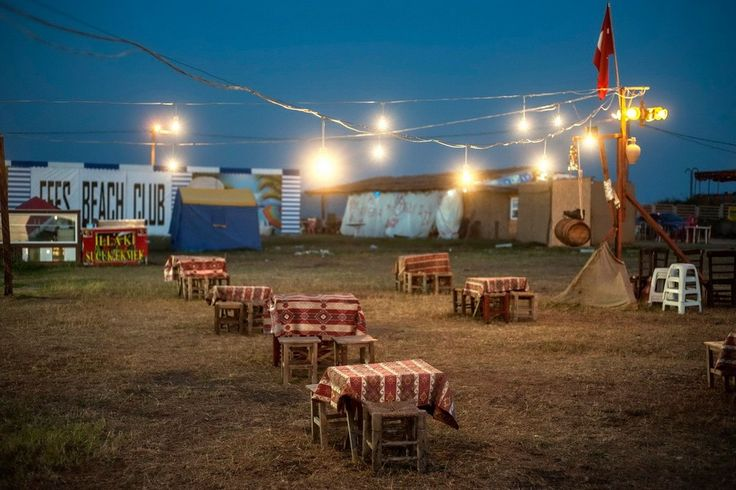 Petrut Calinescu - Summer Vacation at the Black Sea | LensCulture