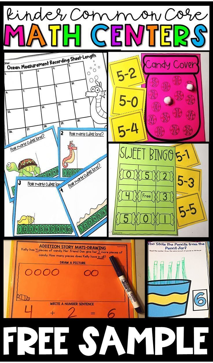 FREE SAMPLE Kindergarten Math Centers Common Core Aligned ... on math stuff to print, playdough center signs printables, math games, block center printables, math printable pages, daycare lady printables, president's day printables, math worksheets, reading printables, writing center printables, math for 12th graders, preschool center printables, school center printables, math daily 5 clip art, math sheets for 4 graders, math work, art printables, math for 1st graders, science center printables, i have who has printables,