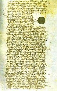 La Aljama judía de Balmaseda. De donde debió ser judío bizkaino converso!!
