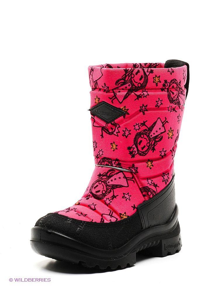 Сапоги KUOMA. Цвет розовый, черный, оранжевый.