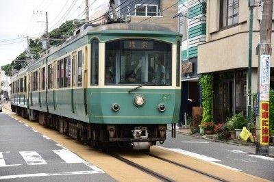 腰越駅と江ノ島駅の間の路面電車区間