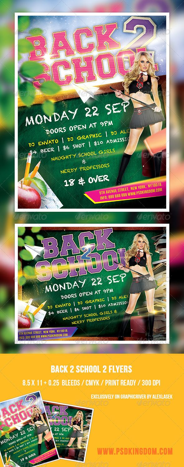 Back to School 2 Flyers Party - 8.5 x 11
