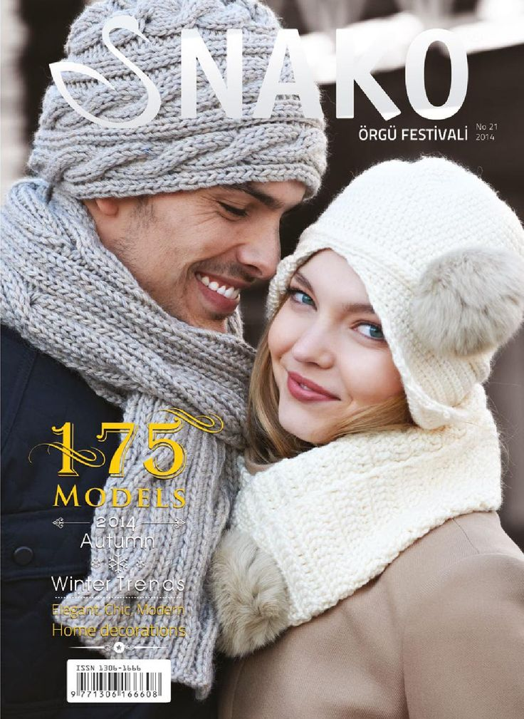 Nako Örgü Festivali No:21 in English Season 2014 #Free #Knitting #Magazine