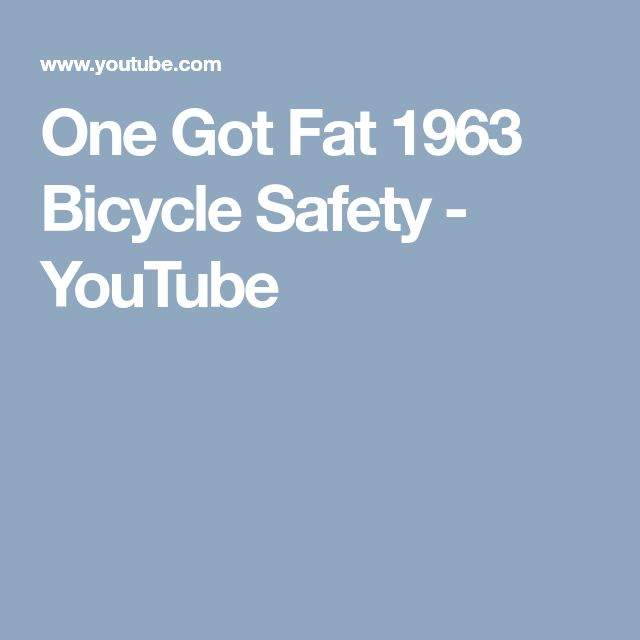 One Got Fat 1963 Bicycle Safety - YouTube