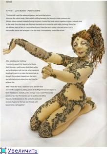 Совместный пошив Фантазийной куклы