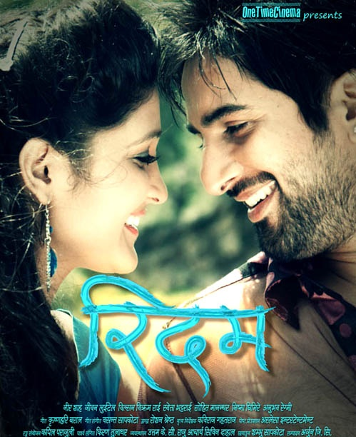 Latest Nepali Song Download On 320kbs: 208 Best Nepali Movie World Images On Pinterest