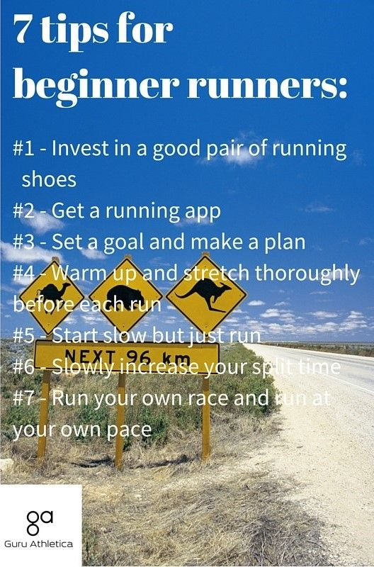 Learn how to run any distance | 7 tips for a beginner | Run your first race — Guru Athletica
