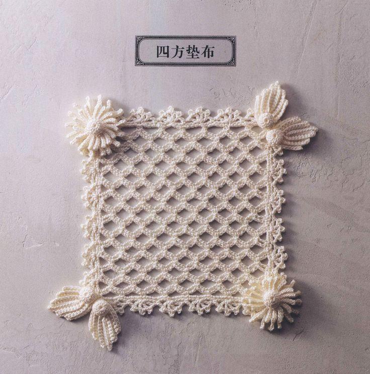 Irish Lace Knitting Pattern : 106 best images about Japanese Knitting Crochet on Pinterest Vests, Lace an...