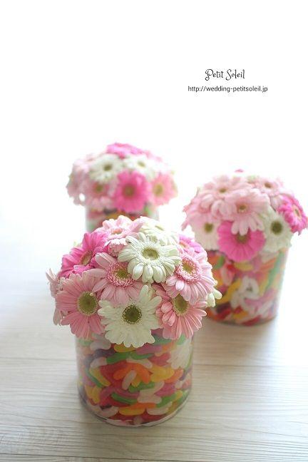 ガーベラ装花