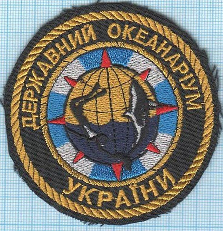 Chevron Naval Forces of Ukraine Fleet. The Sevastopol Oceanarium