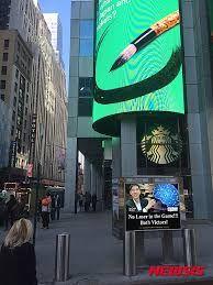 뉴욕 광고에 대한 이미지 검색결과