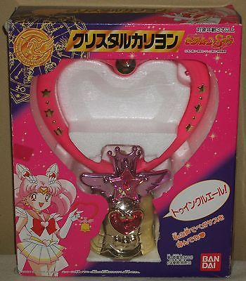 Sailor Moon Super S Chibi Usa Moon Twinkle Bell Baidai 1995 Very Rare