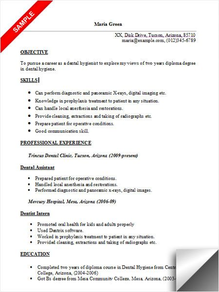 resume objective examples for dental hygienist