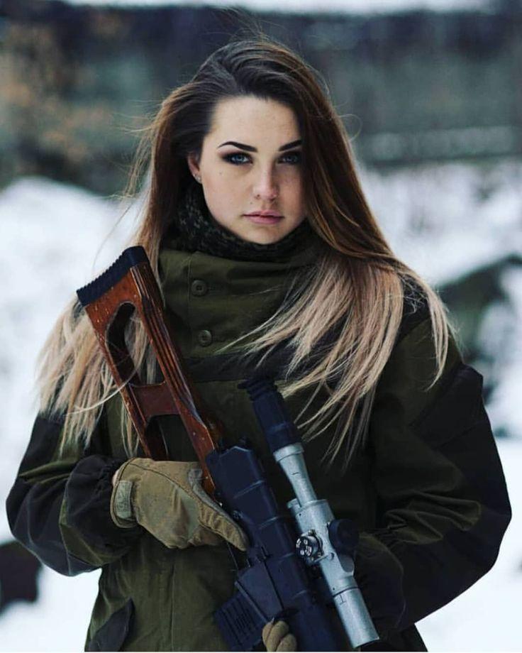 Девушка с обрезом картинки