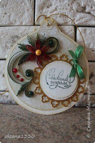 Открытка Новый год Квиллинг Новый год к нам мчится   Бумага фото 8