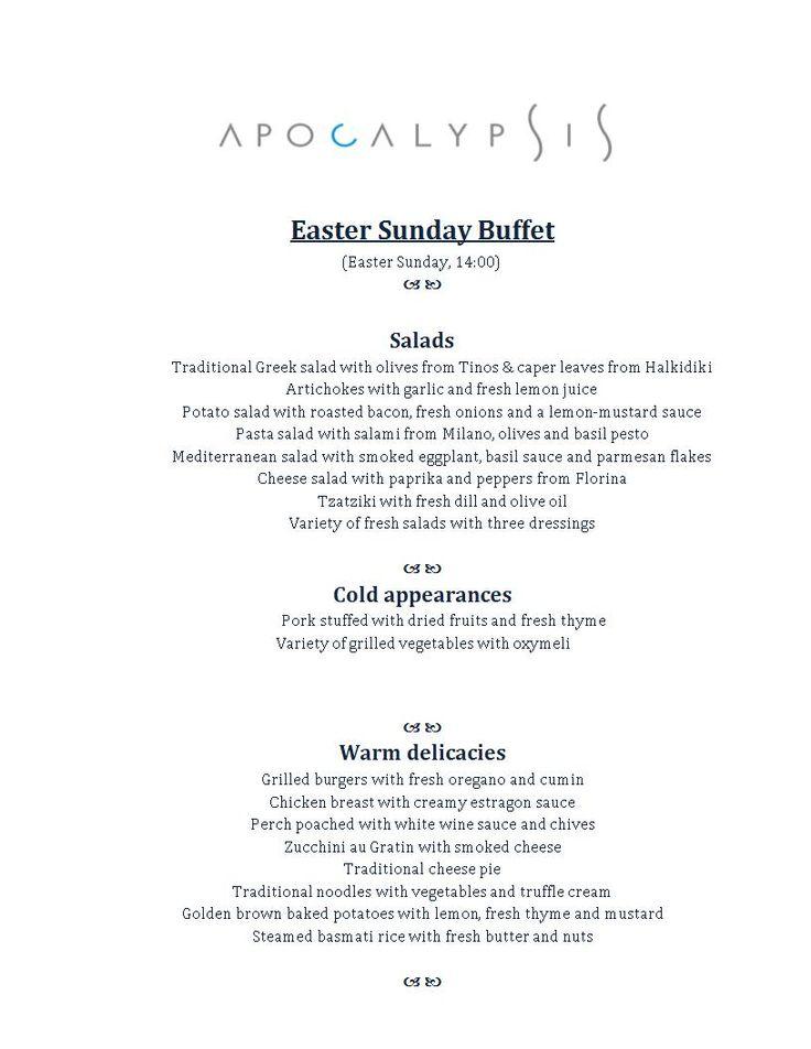 Πάσχα στο #patmosaktis, με μπουφέ από το εστιατόριο #Apocalypsis | #patmos #easter2017 #easteriscoming #restaurant Reserv.:+30 2247032800