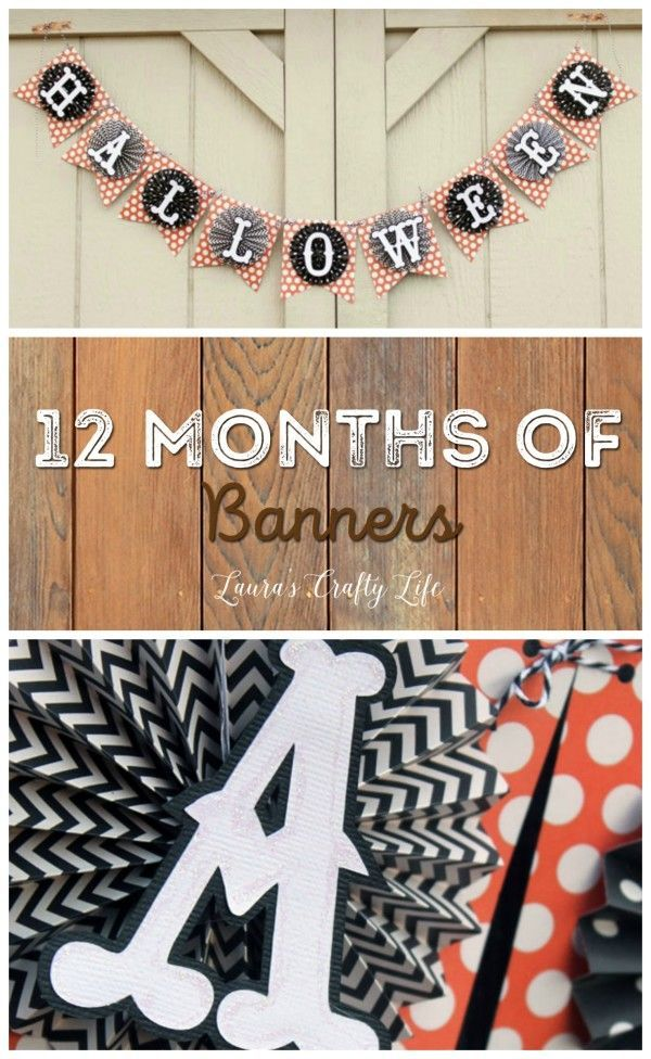 October Halloween Banner - 12 Months of Banners Series. These letters cut with the Cricut Explore look like bones - perfect for Halloween!