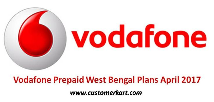 We are presenting Vodafone Prepaid West Bengal Plans April 2017 for the users of West Bengal. Vodafone which is known as the 3rd largest Mobile communications corporation is offering the best Vodafone Prepaid Internet Plans, recharge offers, SMS packs, Combo packs etc. For acquiring the entire details of Vodafone Prepaid Internet Recharge Offer or more on your contact numbers you can call on *121#.