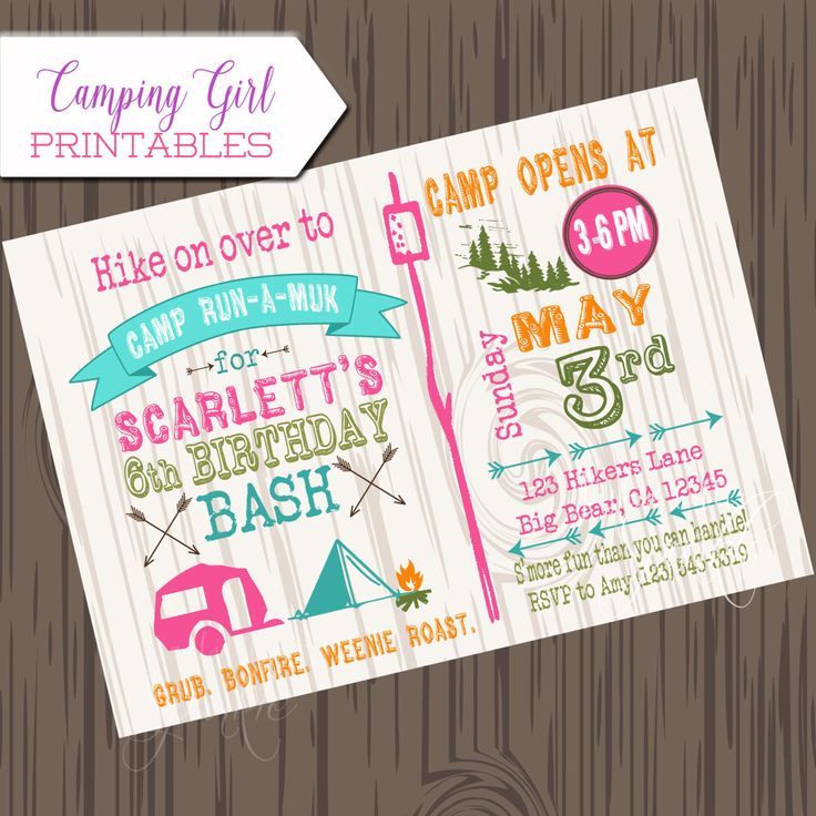 Girl Camping Birthday Invitation, DIY, Printable camp birthday invite, Camping invitation, girl camping invite by justalittlesparkle on Etsy https://www.etsy.com/listing/230207048/girl-camping-birthday-invitation-diy