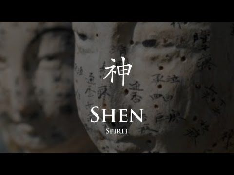 """The concept of """"shen"""" is a fundamental part of traditional Chinese medicine. """"Shen"""" is considered to be one of the three treasures that forms life: Jing, the essence, Qi, the life-force, and """"Shen, which is usually translated as the """"spirit."""" """"Shen"""" embodies consciousness, mind, or thought.     It is """"shen"""" that raises the consciousness of human b..."""