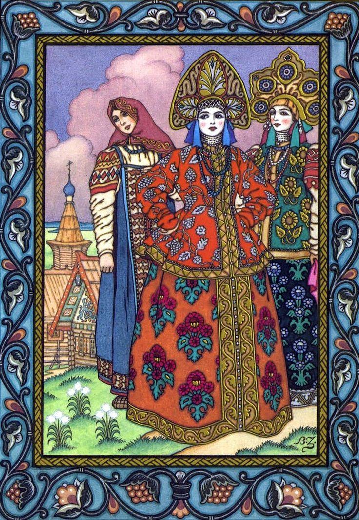 Boris Zvorykine.  Love this Russian style of illustration.