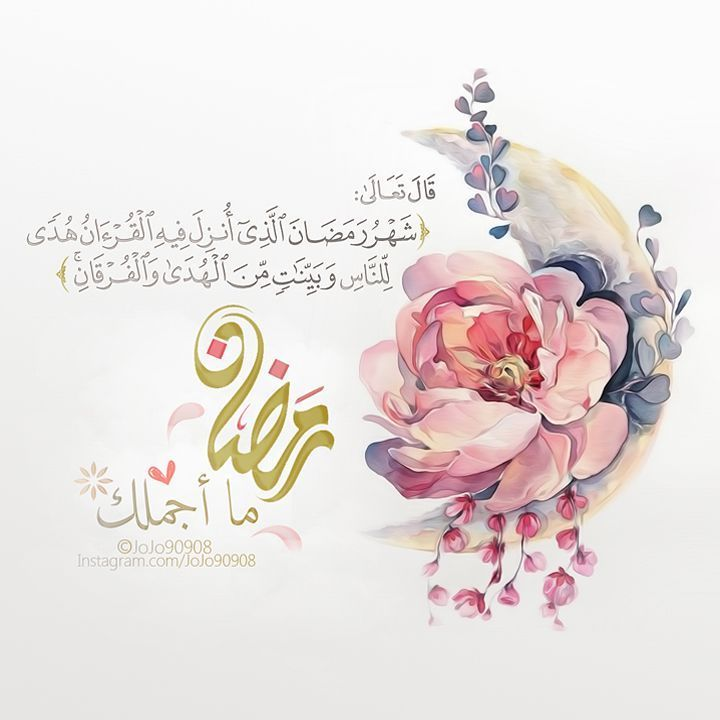 361 Likes 15 Comments أترك أثر Al Olimy On Instagram مع قرب نسمات الصباح و قبل أن يبزغ الفجر Ramadan Crafts Ramadan Images Ramadan Background