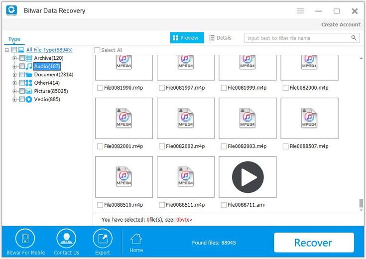 7 data card recovery registration code