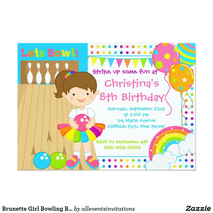 Brunette Girl Bowling Birthday Party Invitations