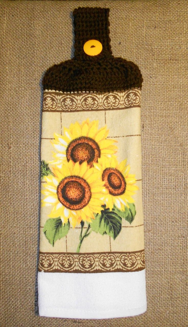 Sunflower Crocheted Top Hanging Kitchen Towel, Double Sided