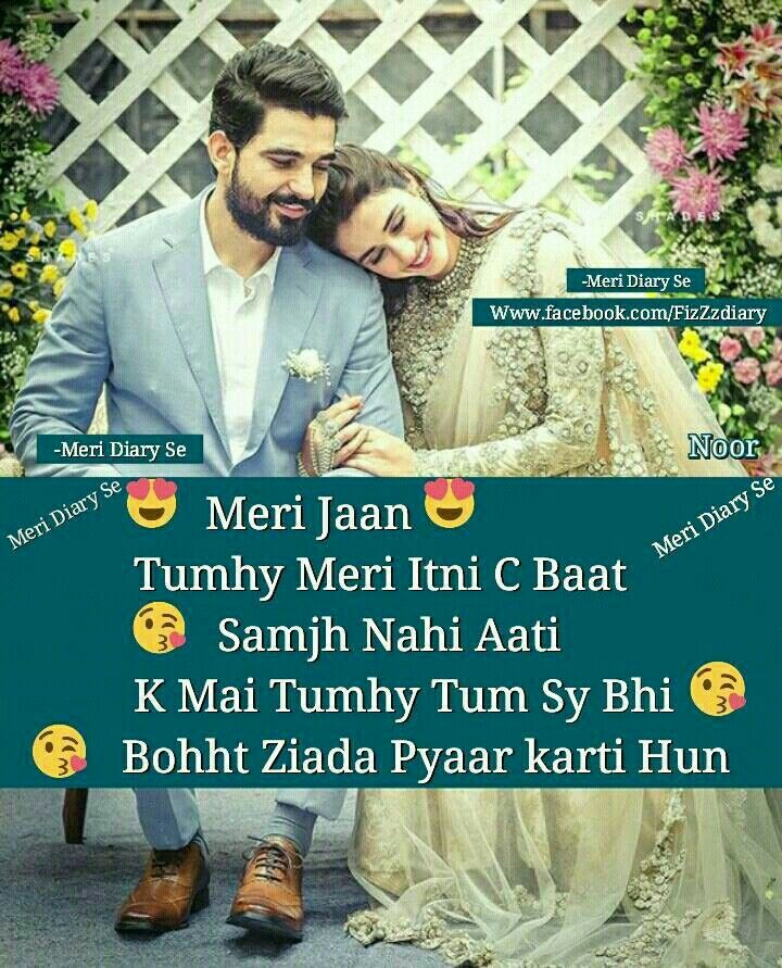 Romantic Quotes Ani: 14 Best Ani Mubbi Images On Pinterest