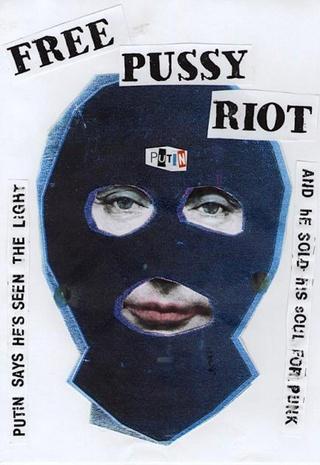 Free Pussy Riot par Jamie Reid