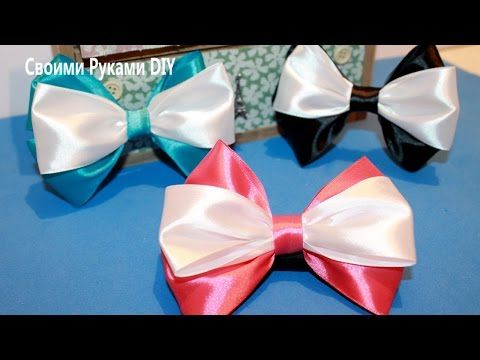 DIY How to Make Easy Simple Ribbon Bow Tutorial Бант из Ленты - YouTube