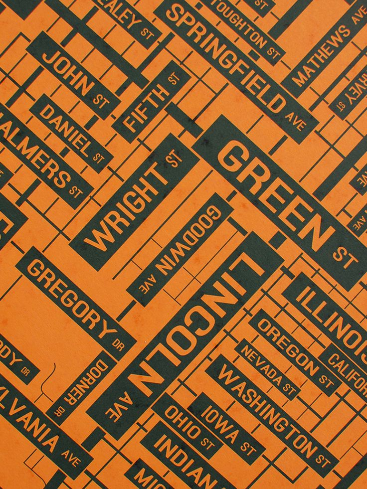 Champaign Urbana, Illinois Street Map Poster   School Street Posters