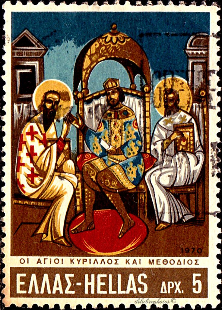 Greece.  EMPEROR  MICHAEL III WITH STS.  CYRIL &  METHODIUS.  Scott 990 A290, Issued 1970 Apr 17, Litho, Wmk 252, 5. /ldb.
